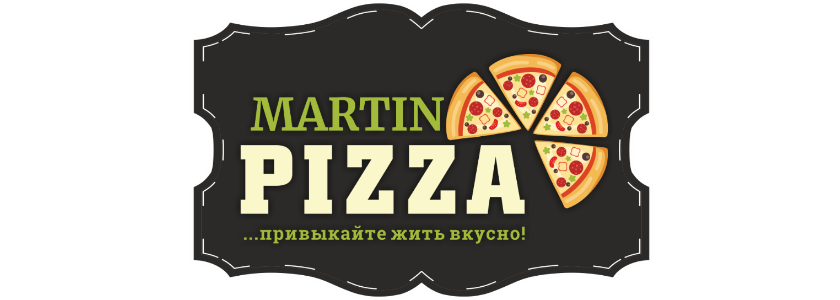 Мартин Пицца | Борисов